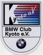 BMW Club Kyoto e.V.