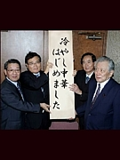 07JP郵便学科の会
