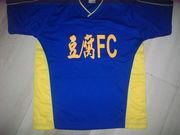 TOFU FC