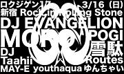 ロクジゲン 2014/3/16 新宿RS
