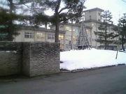 新潟県立川西高等学校