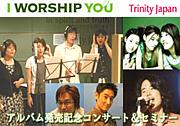 Trinity Music Japan
