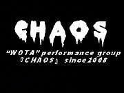 CHAOSの集会場