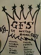 GFS登山部