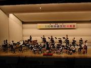 水海道第一高等学校吹奏楽部