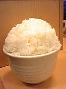 日本白米愛食協会