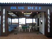 BLUE REEF (須磨の海の家)