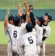 新見高校軟式野球部