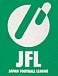 旧JFL (Japan Football League)