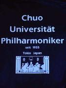 中央大学管弦楽団