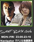 SWEET BLACK Girls