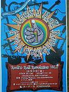 Rock~n Roll Revolution