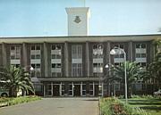 東海大学第一高等学校