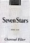 SevenStarsからの禁煙