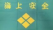 東京海洋大学 2011年度入学生
