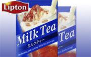 (限定)Lipton Milk Tea(限定)