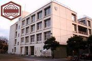 静岡市立一番町小学校