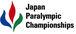 ジャパンパラリンピック