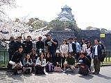 関西で楽しく国際交流する会大阪