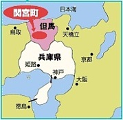 関宮町 | mixiコミュニティ