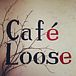 当別 Cafe de Loose