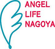 ANGEL LIFE NAGOYA