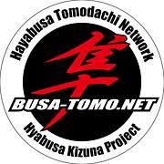 Busa-Tomo.net 隼 hayabusa