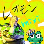 レオモン(実況者)
