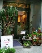 "LIFE ""ITALIAN RESTAURNT"""