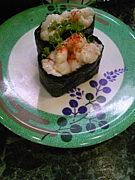 一心〜回転寿司〜