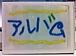 -+☆+-モールの会-+☆+-