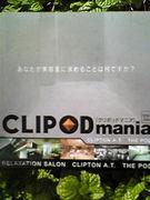 CLIPOD mania