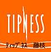 ティップネス 藤枝