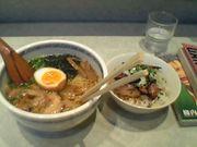 ラーメンデータベース「麺示苑」