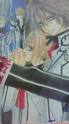 支葵と莉磨はカップルだろう!