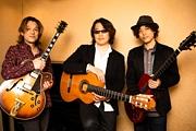 ait guitar trio