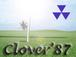 Clover'87(同志社香里1987年卒)