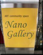 Nano Gallery