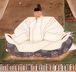 日本たたき上げの会総支部連合会