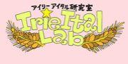 Irie Ital 研究室