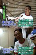 ニート石川さんを応援する会
