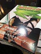 【ゲーム】超人ロック