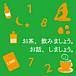 お茶飲みましょう。