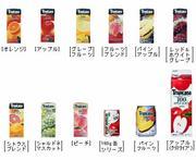 フルーツジュースは100%!