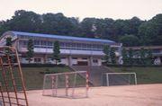 倉敷市立多津美中学校