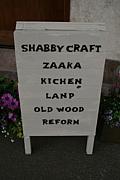Shabby*Craft シャビークラフト