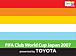 トヨタカップ