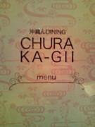 沖縄居酒屋『CHURA KA-GII』