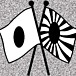 大日本帝国(現日本政府)の犯罪