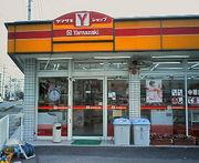 Yショップ知多武豊店